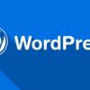 """Come cambiare il nome utente di WordPress """"ADMIN"""""""